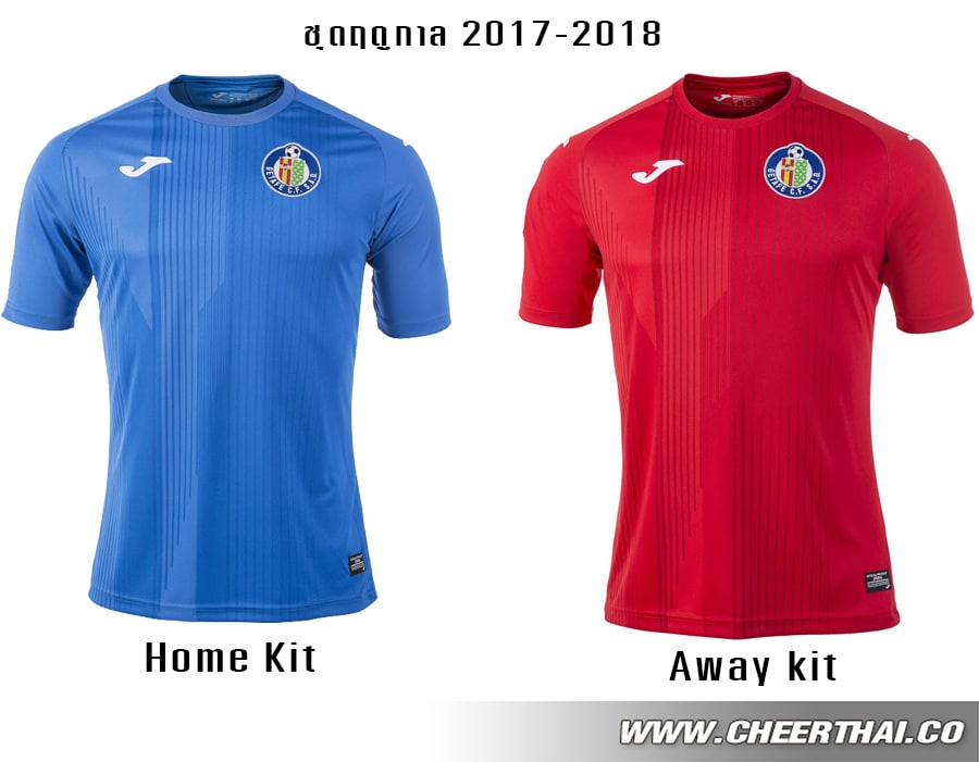 getafe shirt kit 2018